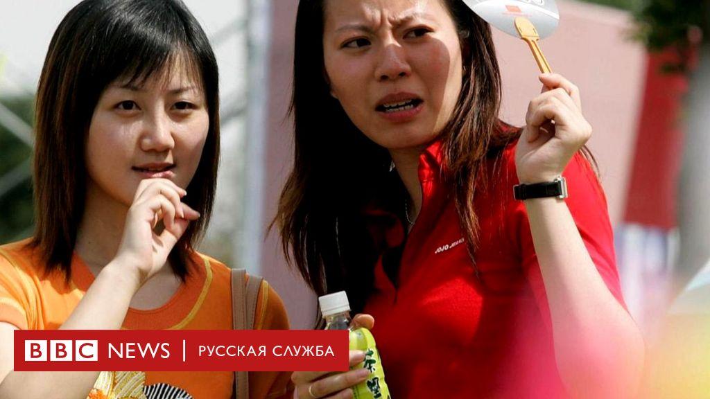 Девушки знакомства в китае для