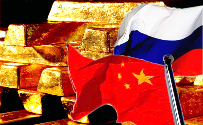 Россия и Китай создают совместную валюту обеспеченную золотом. Вот для чего мы наращиваем золотые запасы