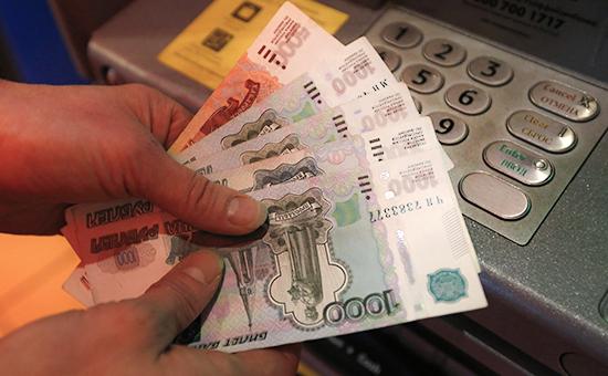 поздоровлення можна реальная зарплата в российских регионах 12 тысяч рублей станица