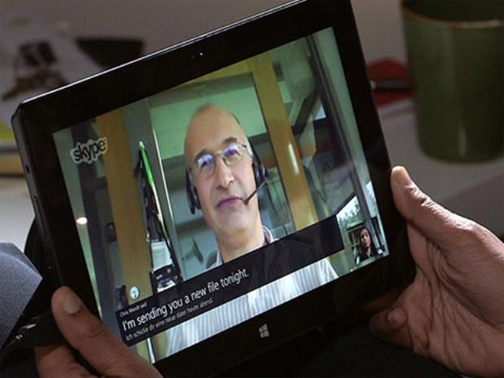 Секс по скайп в режиме онлайн 23 фотография
