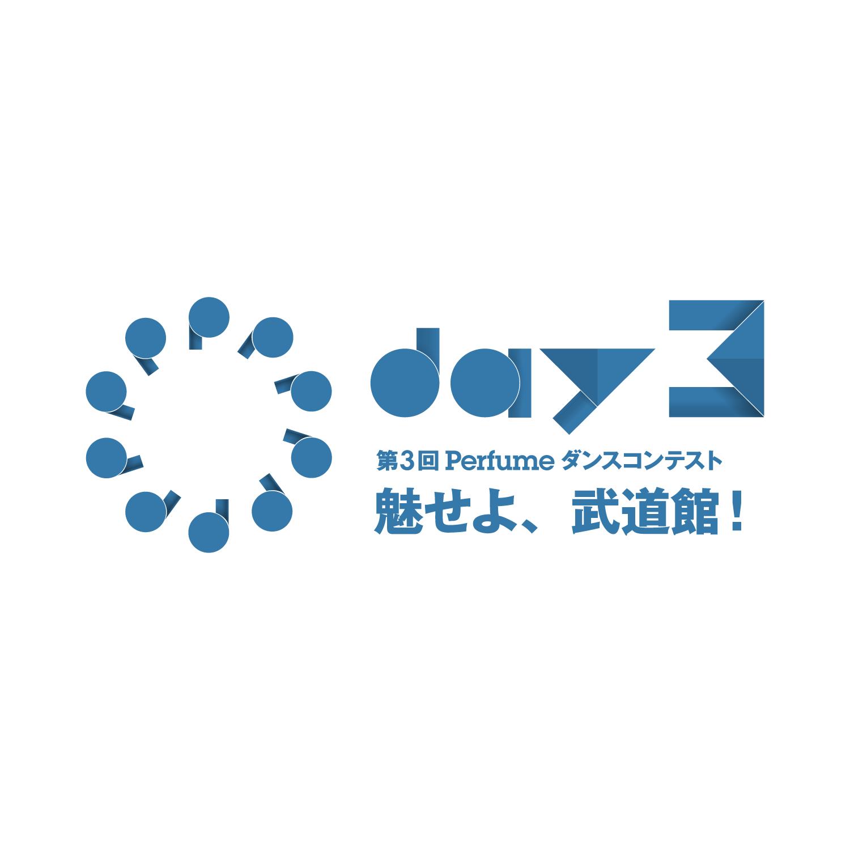 Perfume Official Site Linkis Com