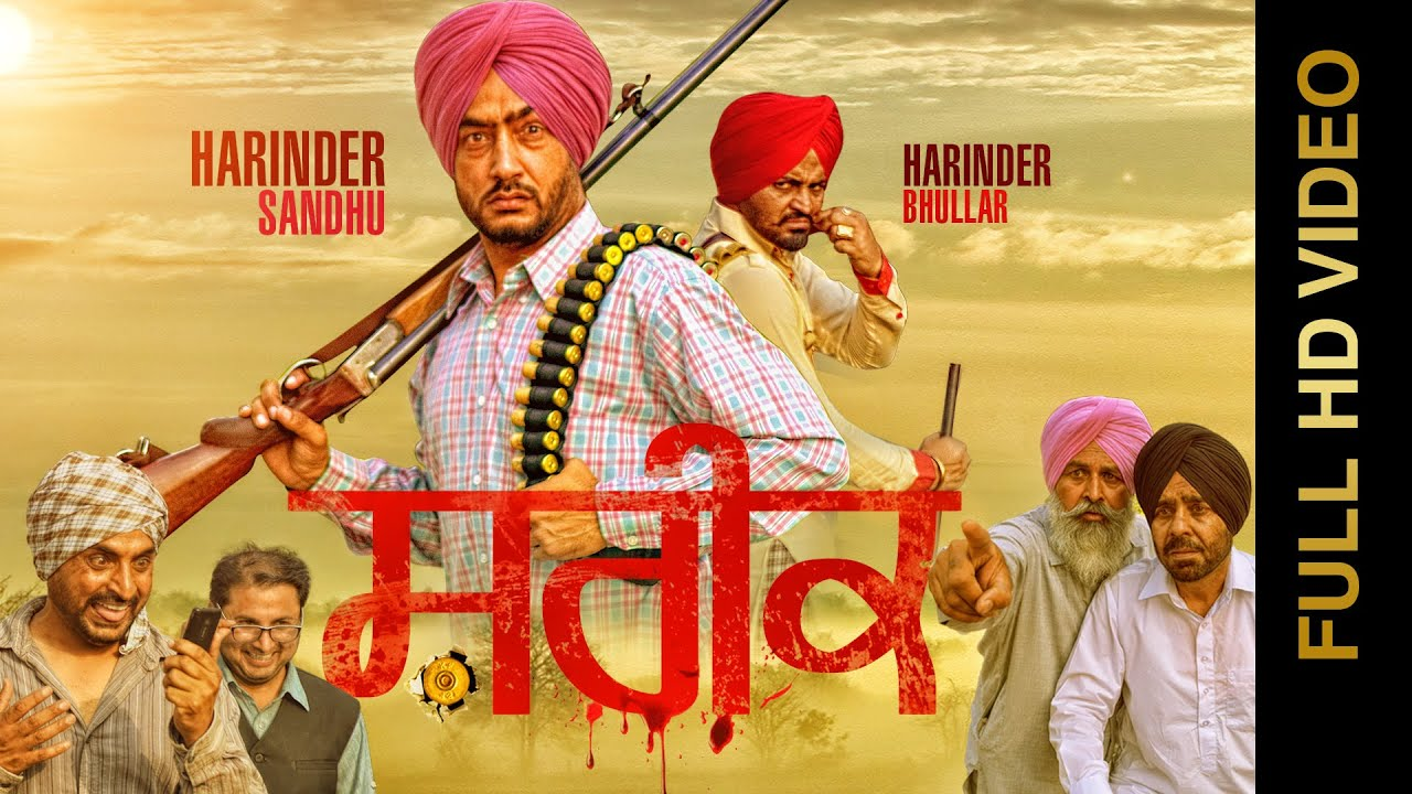 Download Movie Shareek Hdfc
