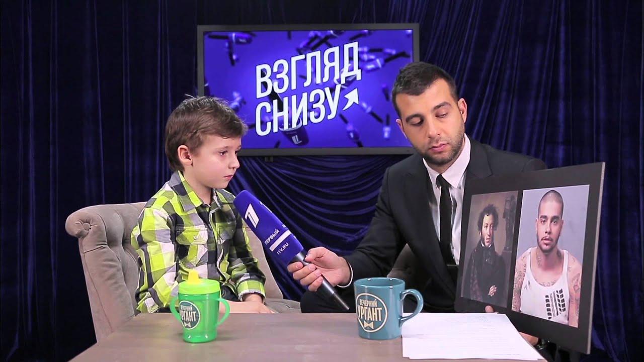 Идеально общается с детками Иван Ургант. Он разговаривает с ними, как с ровней. А этот ;-уси-пуси...