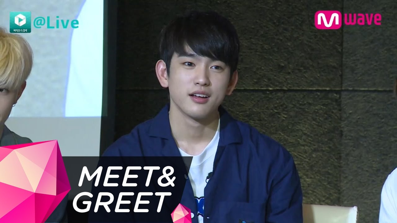 got7 meet and greet mwave kpop