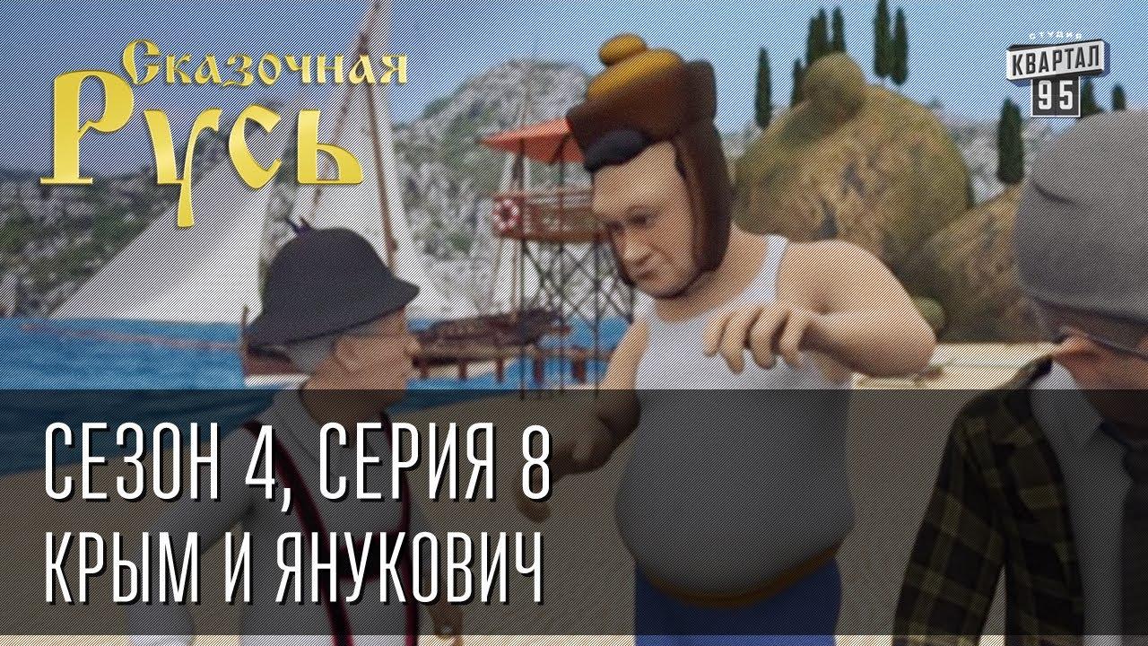 Frocus  Спутниковое  Описание каналов  Экспресс