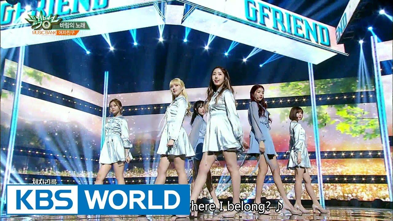 BRAVE GIRLS - Rollin [Music Bank / 2017.03.17] - YouTube ...