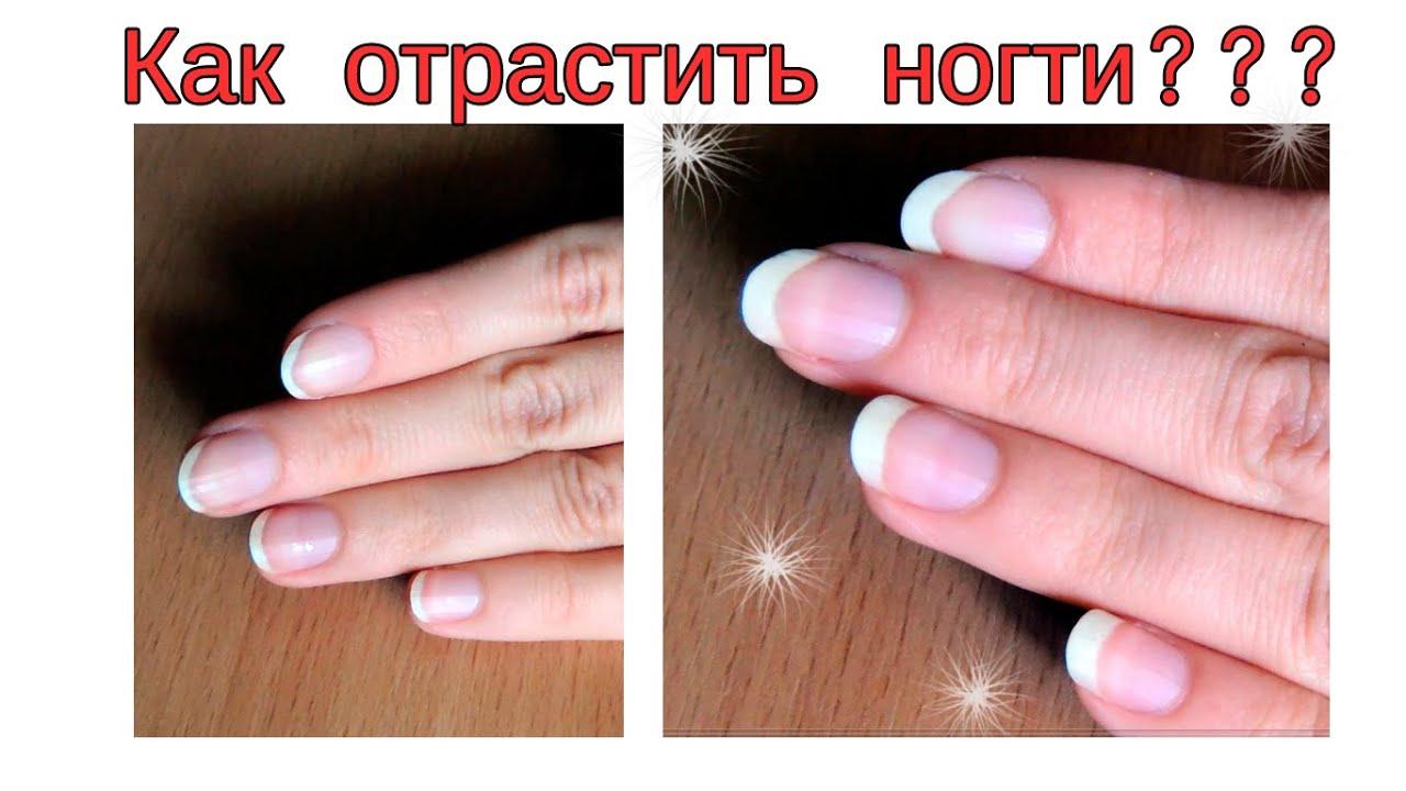 Как отрастить ногти? Отрастить ногти в домашних условиях - YouTube - Linkis.com