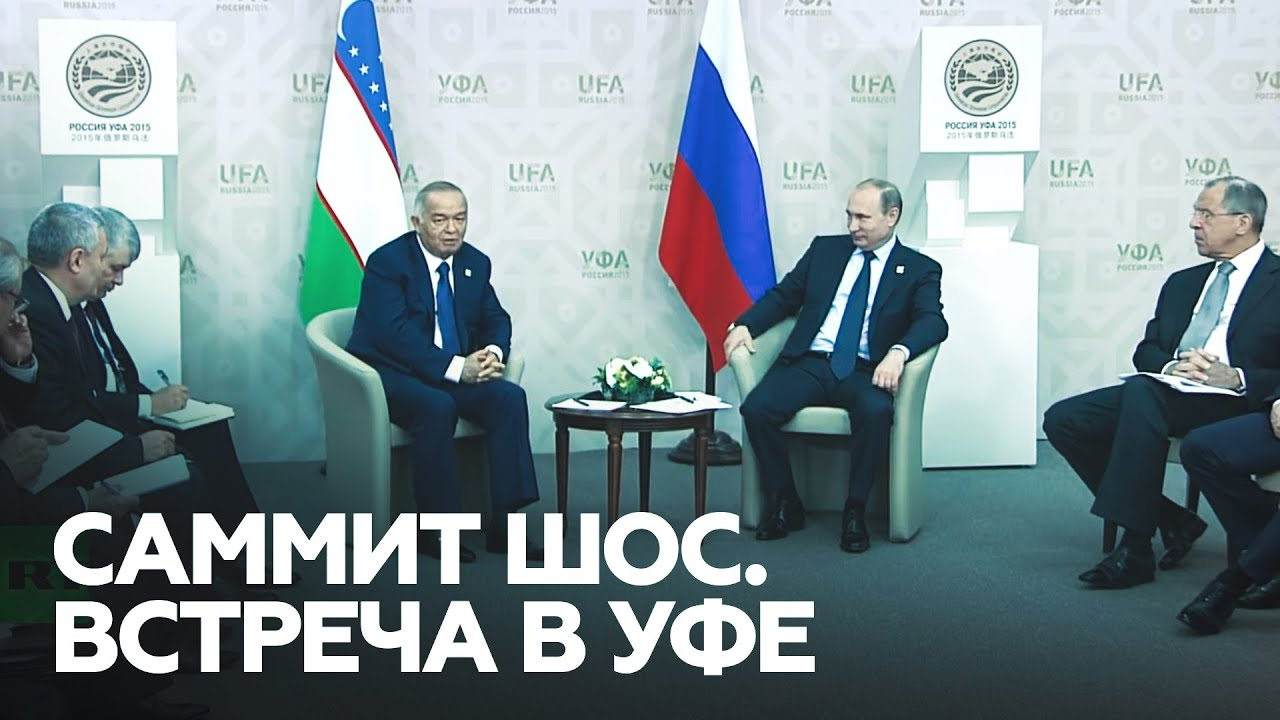 Узбек презденти тугилган юрти 5 фотография