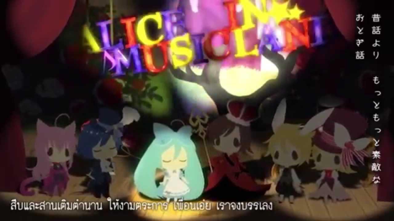 Gomen ne watashi karaoke downloads