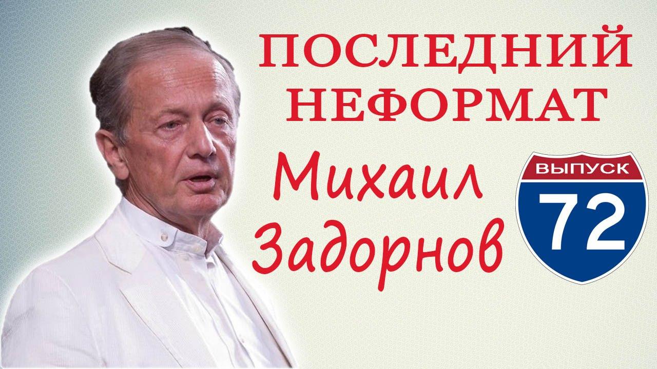 казахская премер лига