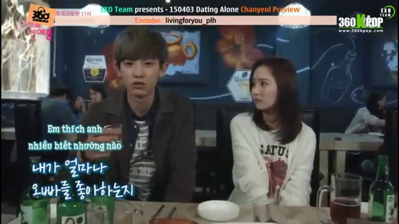 Exo chanyeol dating alone ep 1