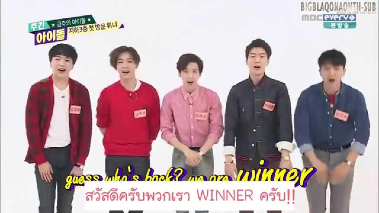 ซับไทย] Weekly Idol G-Dragon 1/3 - YouTube - Linkis com