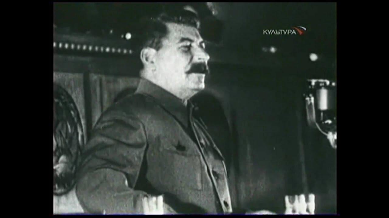 Сталин с нами виде 14 фотография