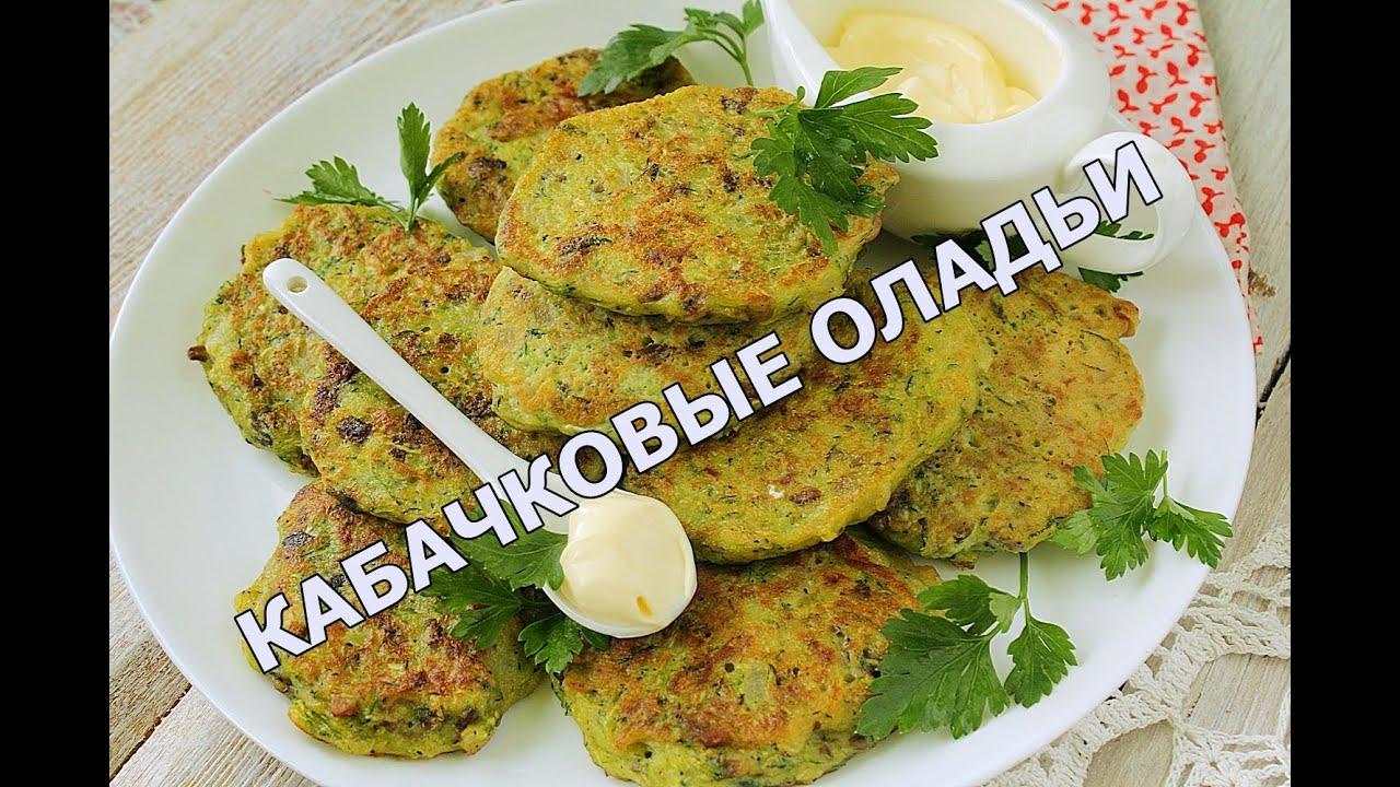 Рецепт салата легкий бриз