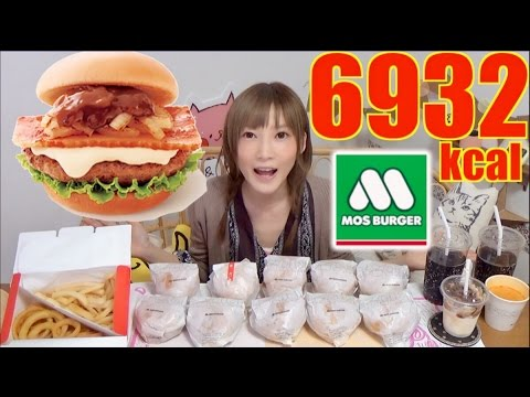 【mukbang】 Mos Burger Shrimp Katsu Rice Luxury Bacon