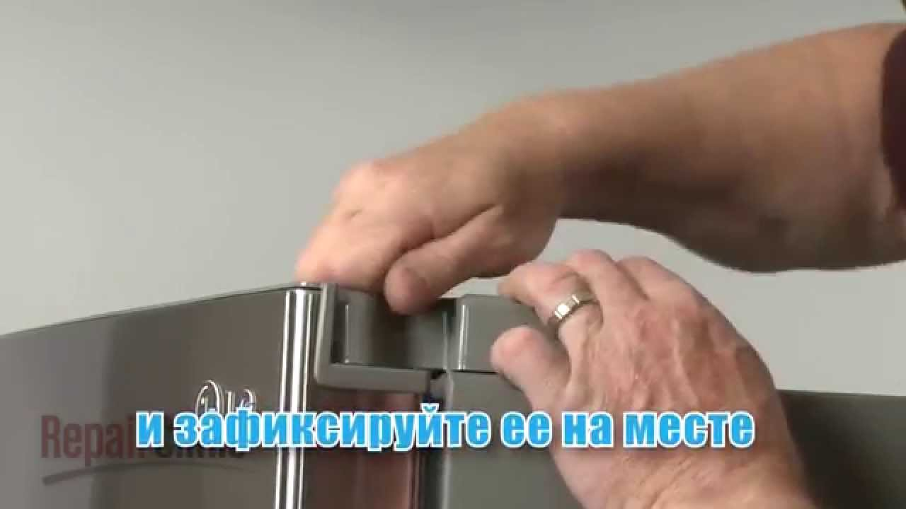 Custom Replacement Light button in the fridge Electrolux - YouTube - Linkis.com
