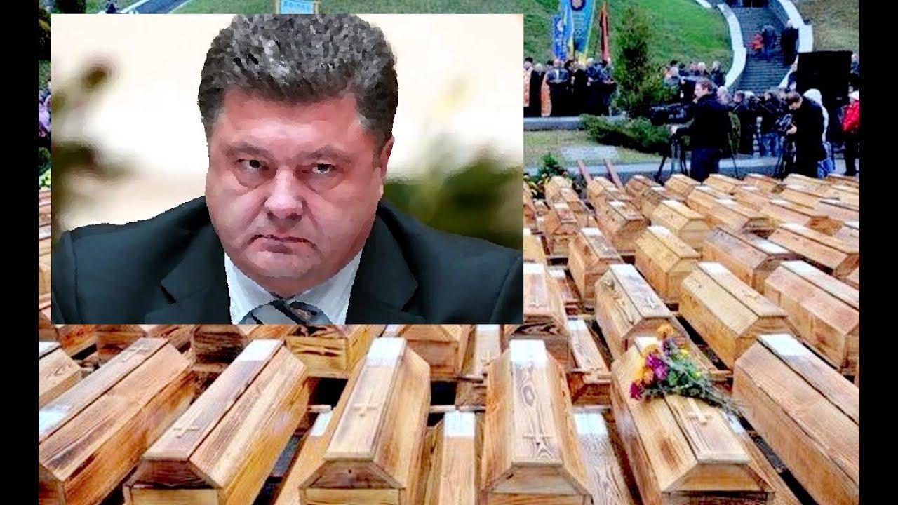 кто был президентом до порошенко для проведения