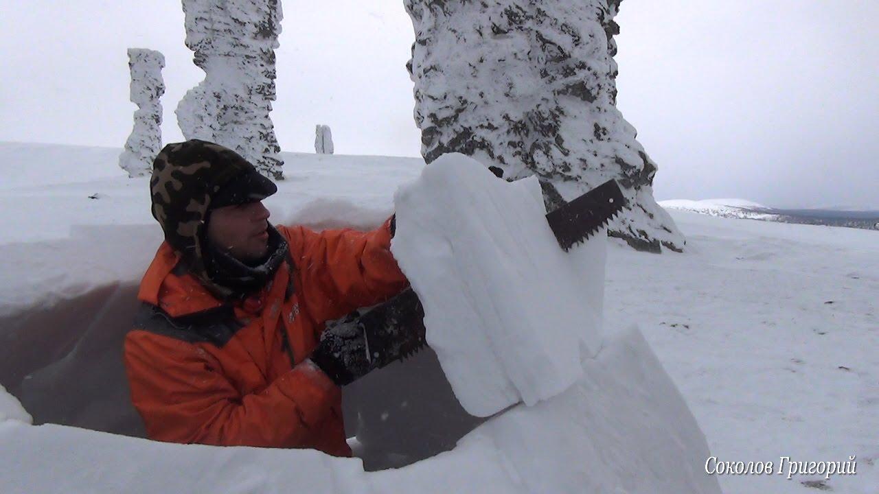 Перевал Дятлова #5. Ночевка в укрытии из снежных блоков. - YouTube - Linkis.com