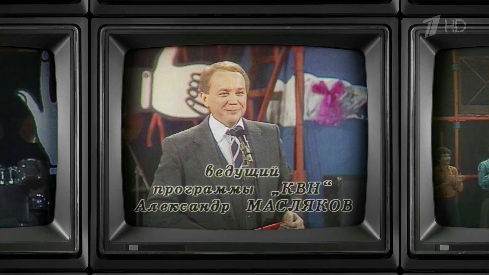 Поздравление маслякову от эрнста